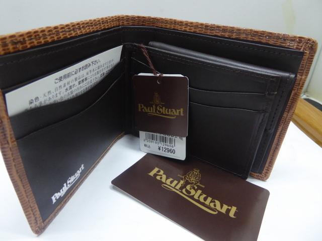 半額新品ポール、スチュアート皮2つ折財布、小銭入、名刺入れ付(西川カード_画像2