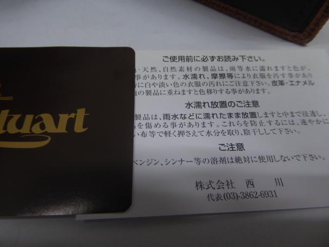 半額新品ポール、スチュアート皮2つ折財布、小銭入、名刺入れ付(西川カード_画像7