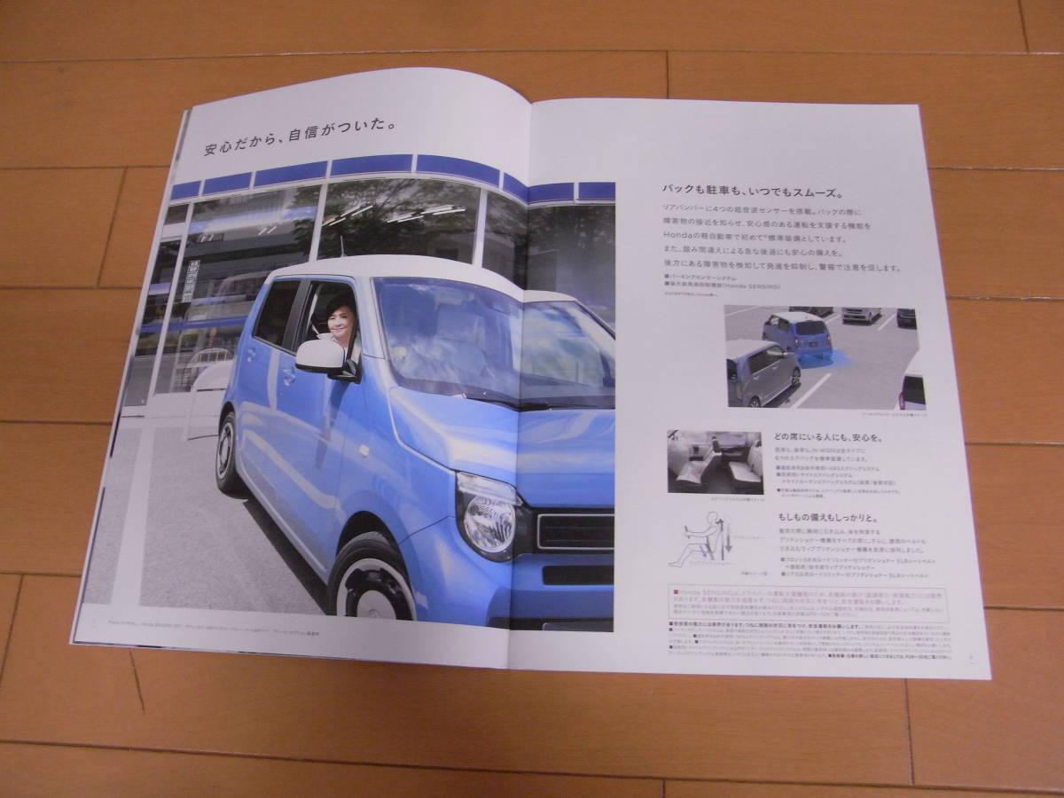 【新型 最新版】ホンダ N WGN ワゴン 本カタログ 2019年7月版 新品_画像3