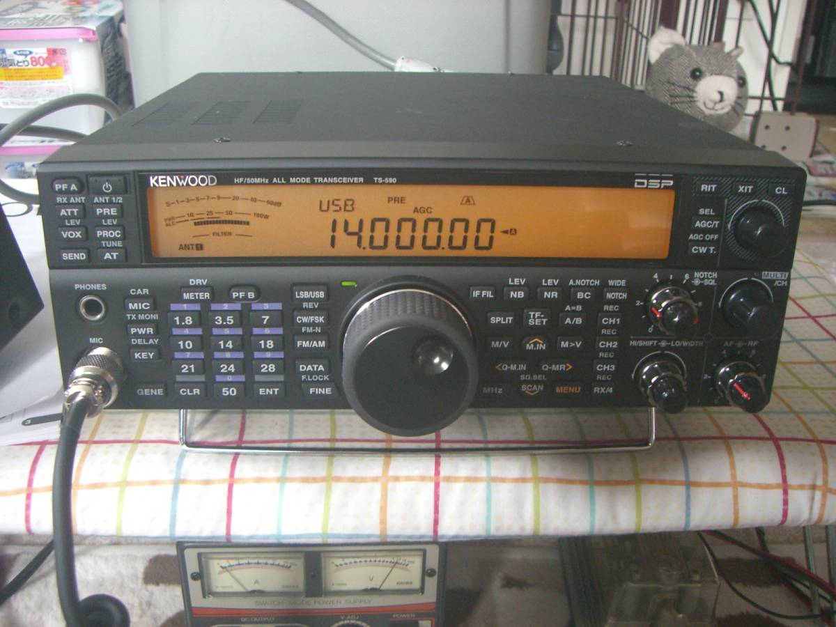 KENWOOD TS-590S HF/50MHz オールモード無線機 100W