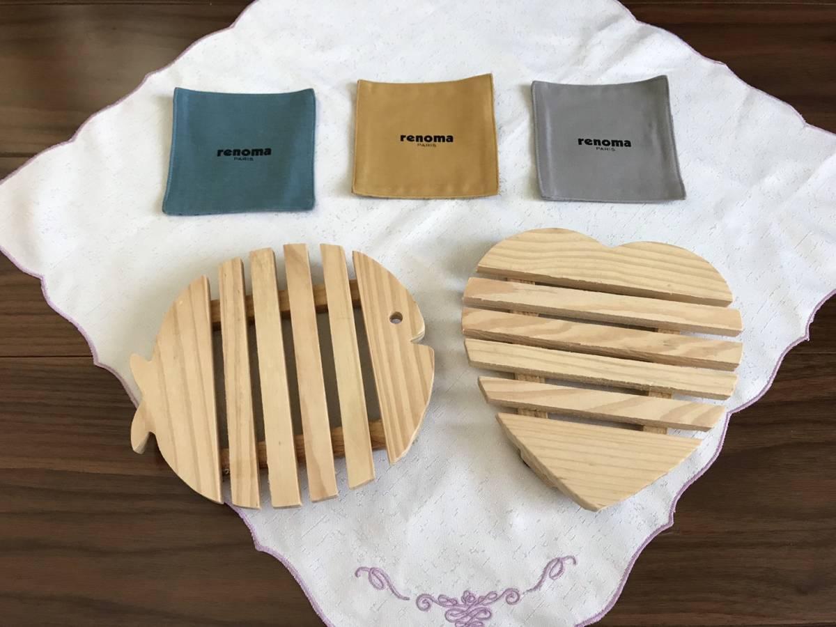 ●renoma paris レノマ*コースター&木製鍋敷きセット●新品☆_画像1