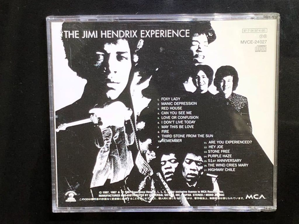 ※ THE JIMI HENDRIX EXPERIENCE ※ Are You Experienced? ※ 国内盤CD_画像2