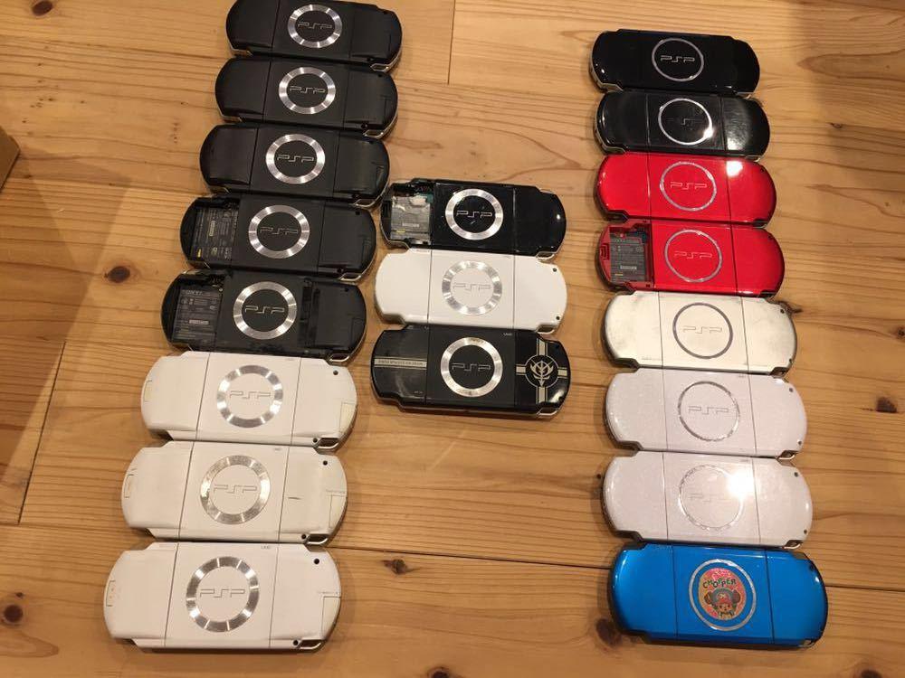 19台 色々 稼働品 ジャンク品 改造品 等 動作未確認品 PSP 大量 まとめ売り 部品取り 1000 2000 3000 プレイステーションポータブル 本体 _画像2