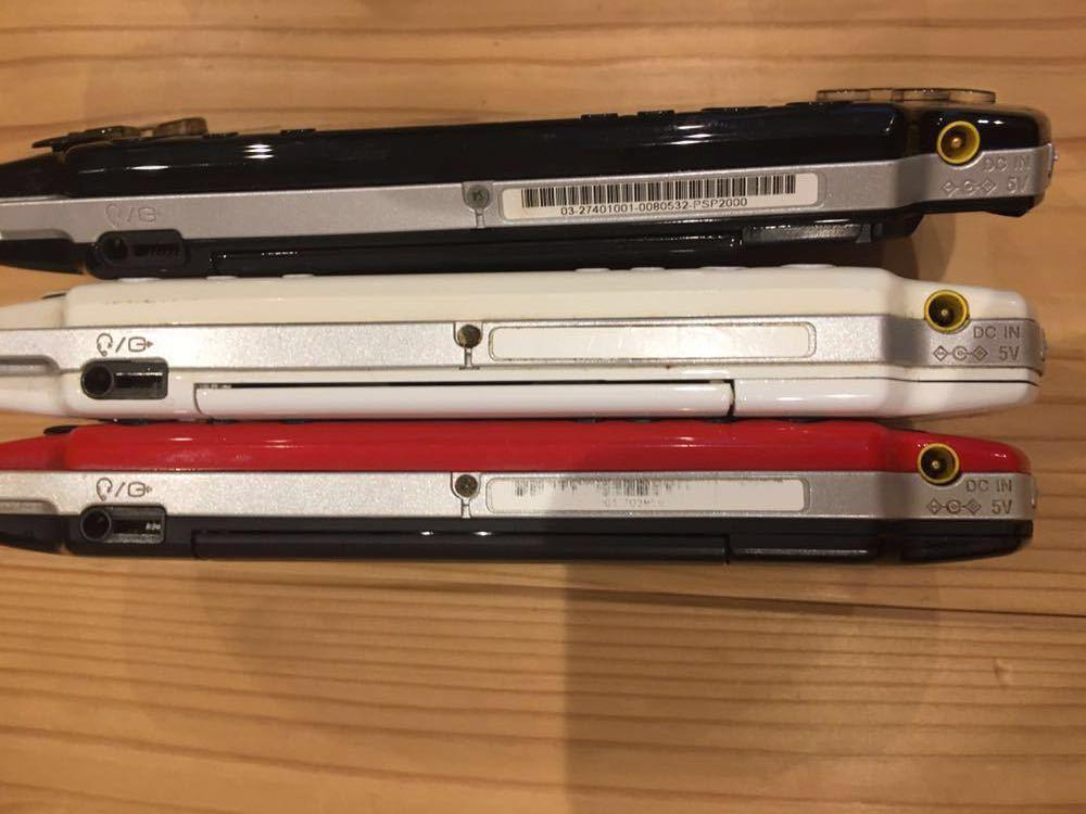 19台 色々 稼働品 ジャンク品 改造品 等 動作未確認品 PSP 大量 まとめ売り 部品取り 1000 2000 3000 プレイステーションポータブル 本体 _画像9
