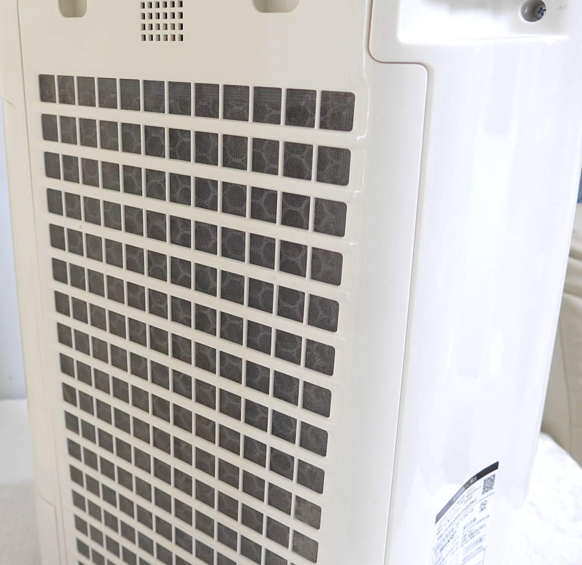 2015年製 綺麗です★SHARP/シャープ KC-D50-W 加湿空気清浄機 ~23畳 高濃度プラズマクラスター7000搭載 PM2.5対応★_画像6