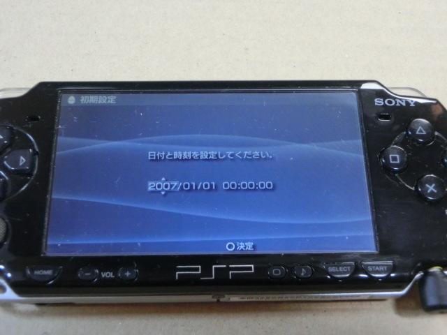 SONYソニー PSP2000本体 3台 ジャンク_画像3