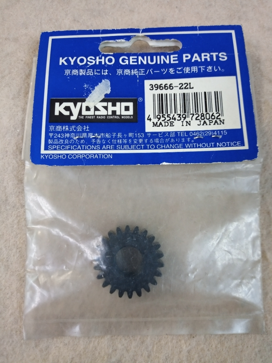 【RCパーツ】KYOSHO 京商 39666-22L ピニオンギアL (22T):