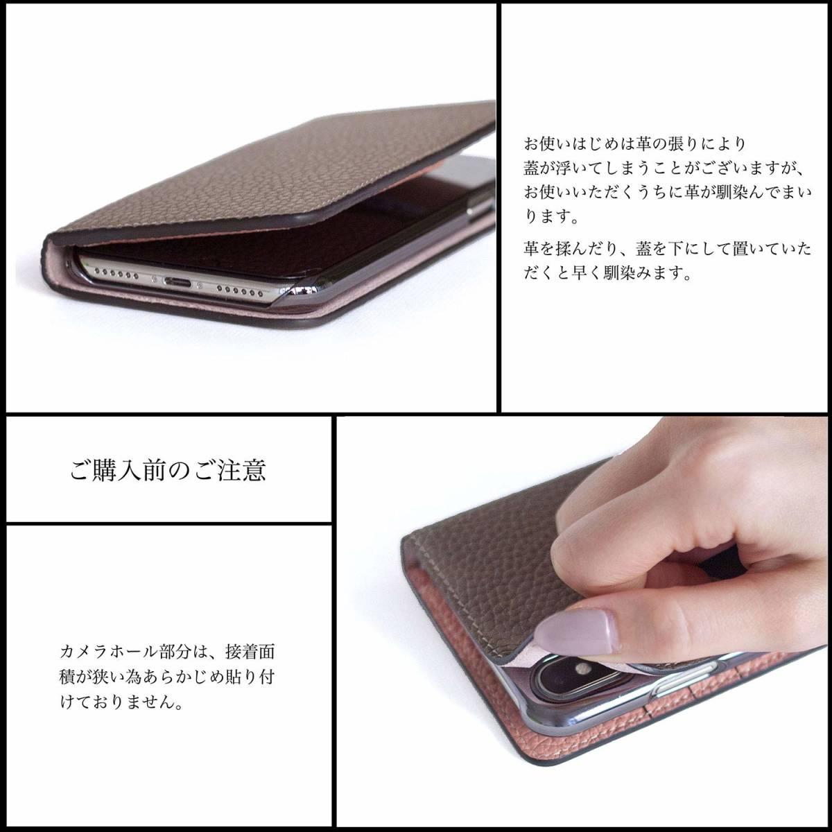 BONAVENTURA ボナベンチュラ ダイアリーケース [iPhone 8/7/6/6s, グレージュ×コーラル] BODT8-GGCP_画像6