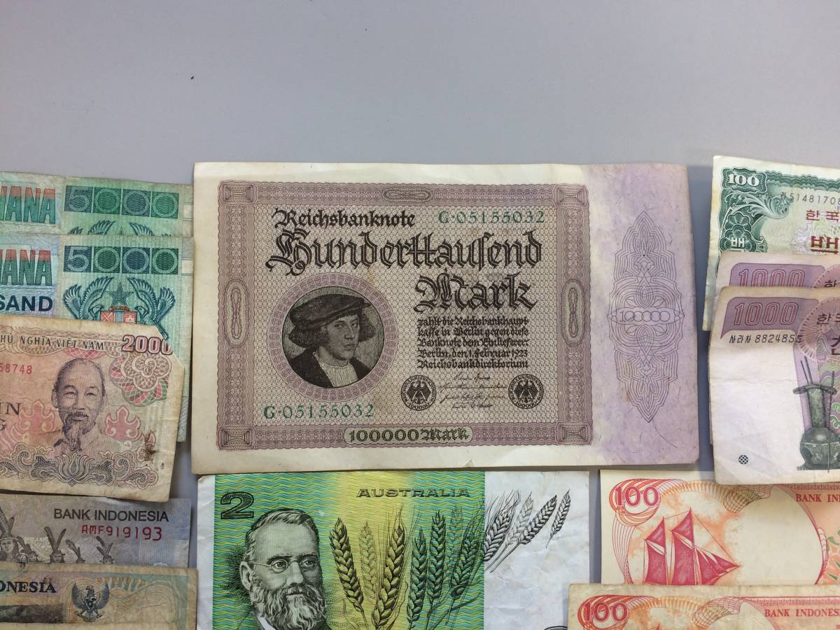古08012 海外紙幣 外国紙幣 お札 古紙幣 中国 韓国 アメリカ 第二次世界大戦下 ドイツ帝国 他色々 まとめ_画像3