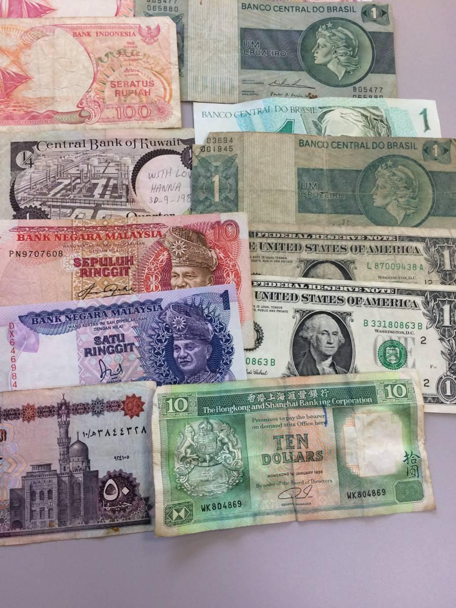古08012 海外紙幣 外国紙幣 お札 古紙幣 中国 韓国 アメリカ 第二次世界大戦下 ドイツ帝国 他色々 まとめ_画像7