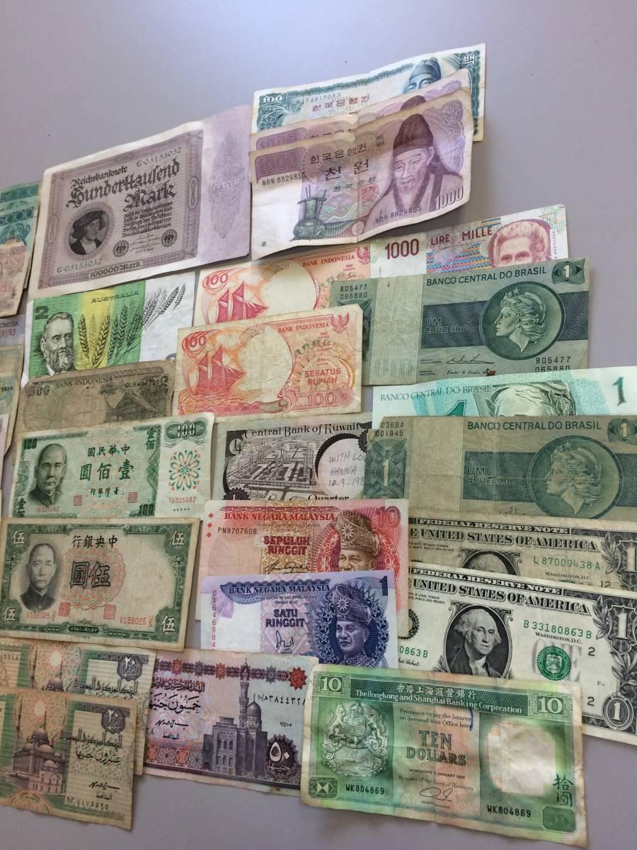 古08012 海外紙幣 外国紙幣 お札 古紙幣 中国 韓国 アメリカ 第二次世界大戦下 ドイツ帝国 他色々 まとめ_画像9