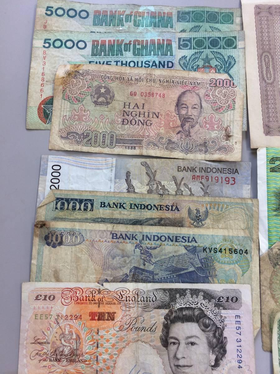 古08012 海外紙幣 外国紙幣 お札 古紙幣 中国 韓国 アメリカ 第二次世界大戦下 ドイツ帝国 他色々 まとめ_画像4