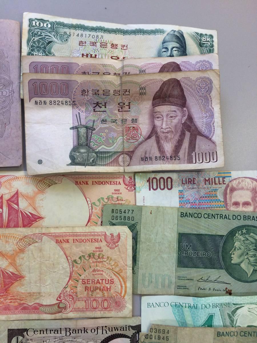 古08012 海外紙幣 外国紙幣 お札 古紙幣 中国 韓国 アメリカ 第二次世界大戦下 ドイツ帝国 他色々 まとめ_画像6