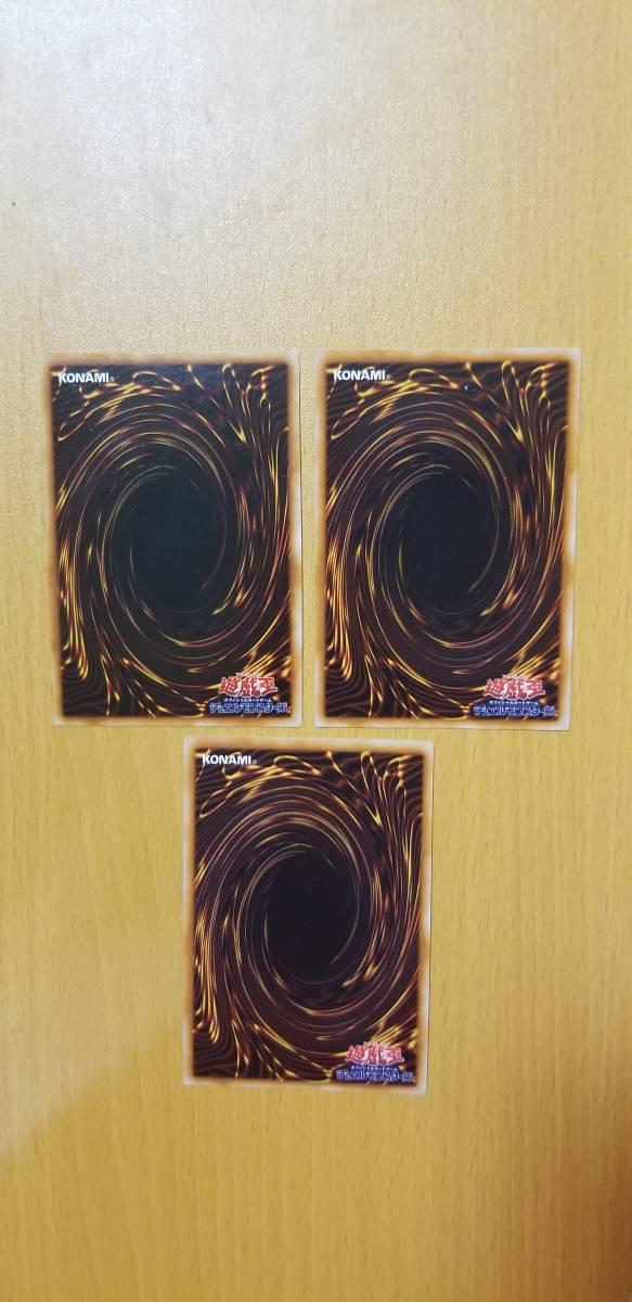 遊戯王 リミッテッドエディション1 9枚セット 千年の盾 くいぐるみ ヤラゾン ヤマドランなど_画像5