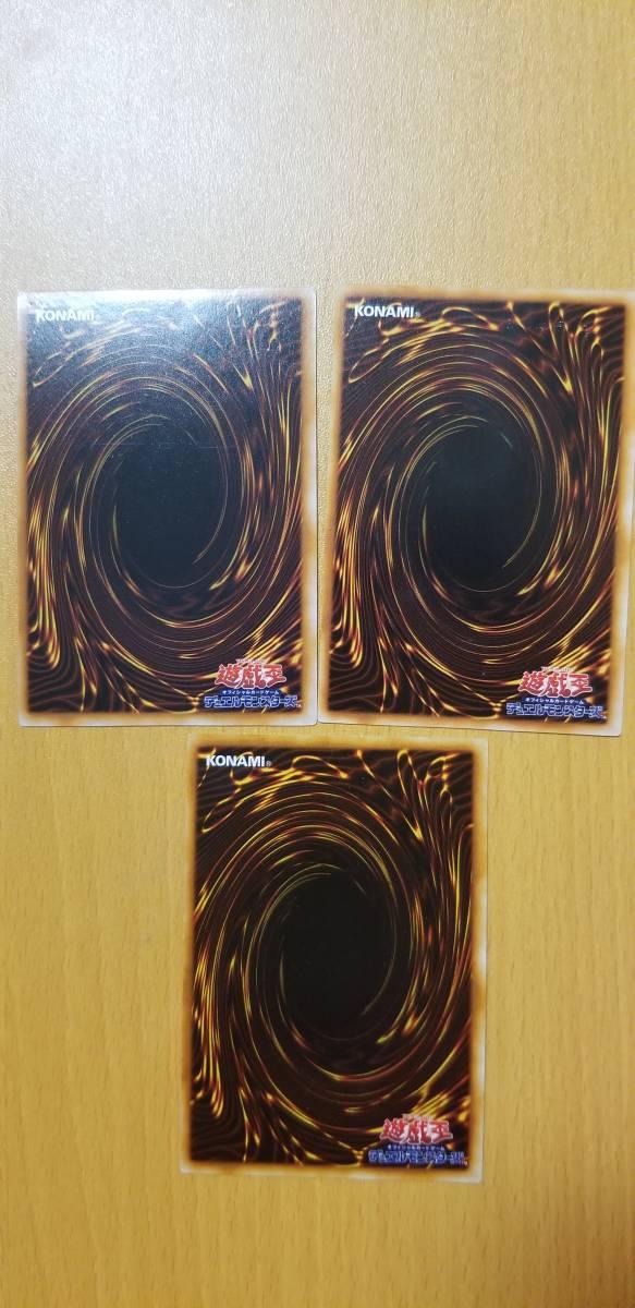 遊戯王 リミッテッドエディション1 9枚セット 千年の盾 くいぐるみ ヤラゾン ヤマドランなど_画像3