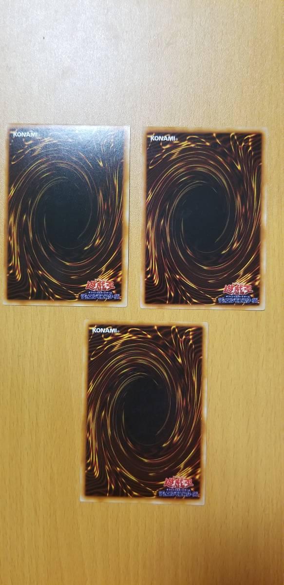 遊戯王 リミッテッドエディション1 9枚セット 千年の盾 くいぐるみ ヤラゾン ヤマドランなど_画像7