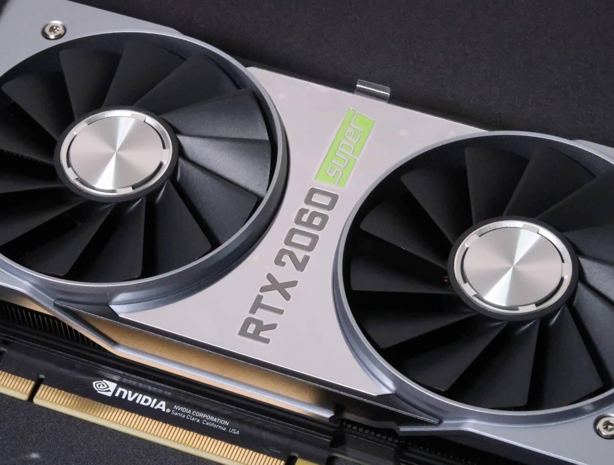 【超美品】NVIDIA GeForce RTX 2060 SUPER Founders Edition 購入時期7月31日 使用時間2H_画像7