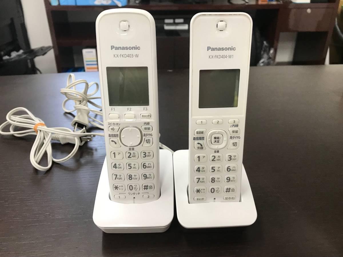 パナソニック/Panasonic 電話機 VE-GD24DL 子機(KX-FKD403+KX-FKD404)2台付_画像3