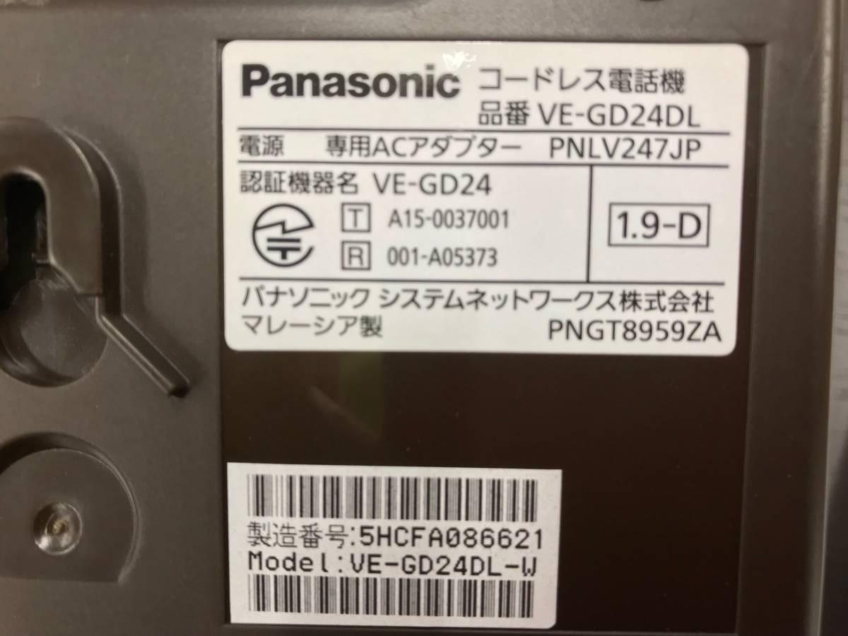 パナソニック/Panasonic 電話機 VE-GD24DL 子機(KX-FKD403+KX-FKD404)2台付_画像7