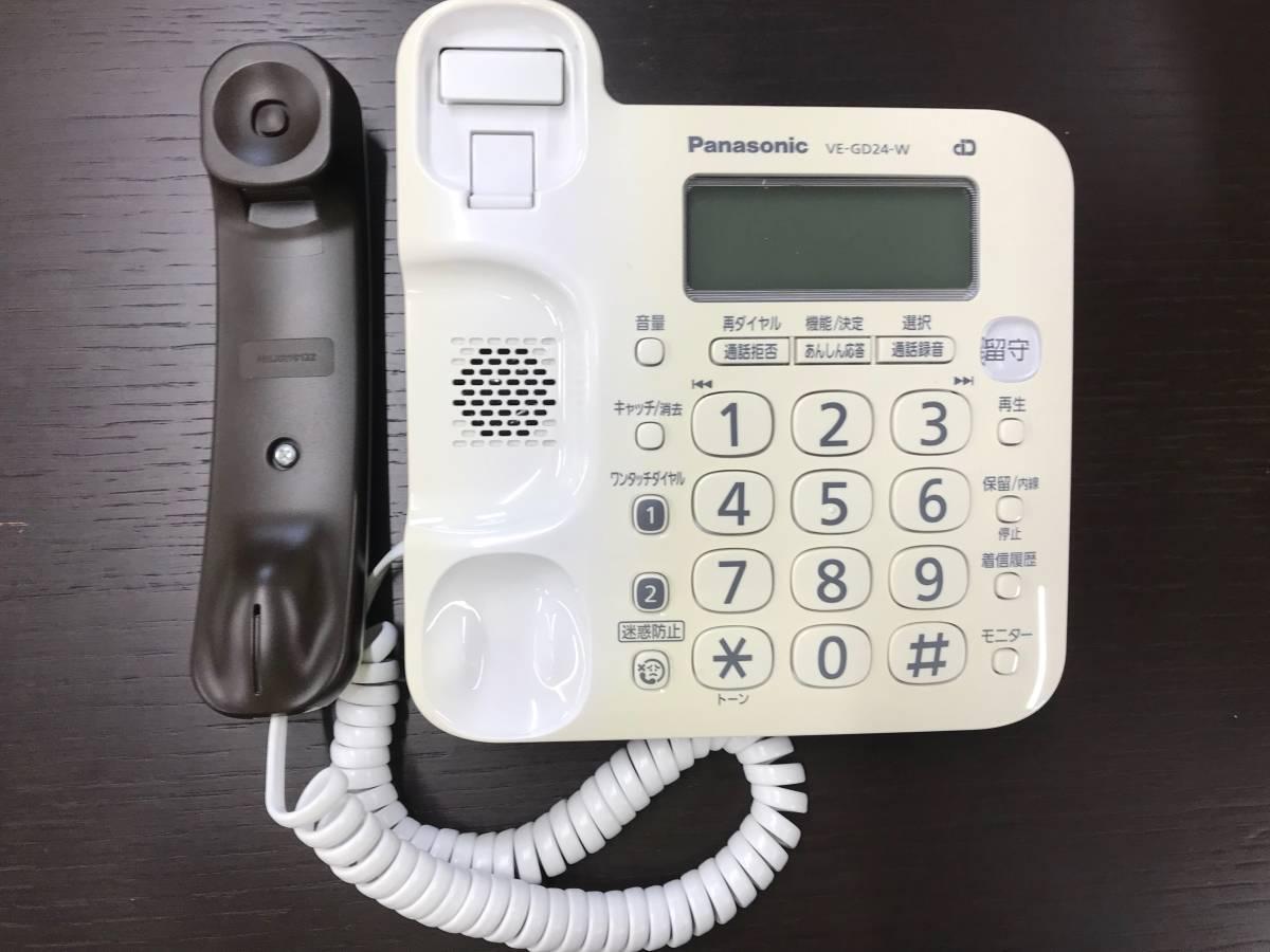 パナソニック/Panasonic 電話機 VE-GD24DL 子機(KX-FKD403+KX-FKD404)2台付_画像2