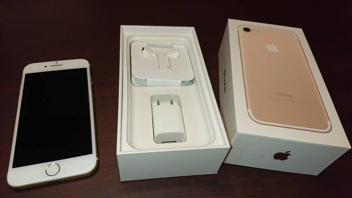 iPhone7 gold 32GB【超美品/送料込】2017年製 simロック解除済 バッテリー最大容量:97% ケース・附属品全て有