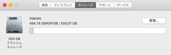 Apple Macbook Air 2014 11インチ Core i7 8GB 512GB USキーボード_画像7