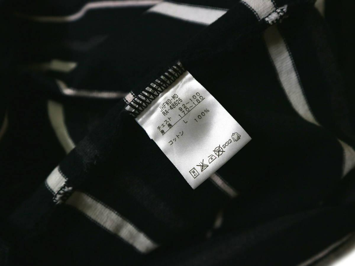概ね美品!◆カンタベリー ボーダー柄&刺繍ロゴ 綿100地 ラガーシャツ◆Lサイズ_画像8
