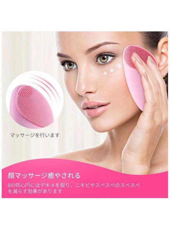 電動 洗顔ブラシ 音波 洗顔器 IPX7防水 洗顔とマッサージ両立 無接点充電式毛穴ケア美顔器 5つの自動使用モデル 男女兼用 (ピンク_画像3