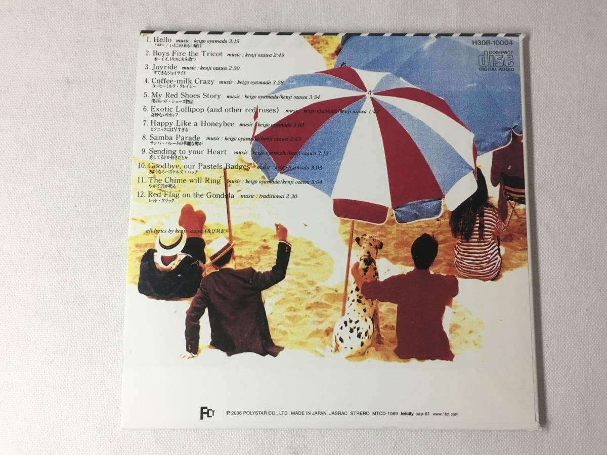 2-12B41(中古CD.紙ジャケ)フリッパーズ・ギター / Three Cheers For Our Side~海へ行くつもりじゃなかった *リマスター盤 Flipper's Guitar_画像3