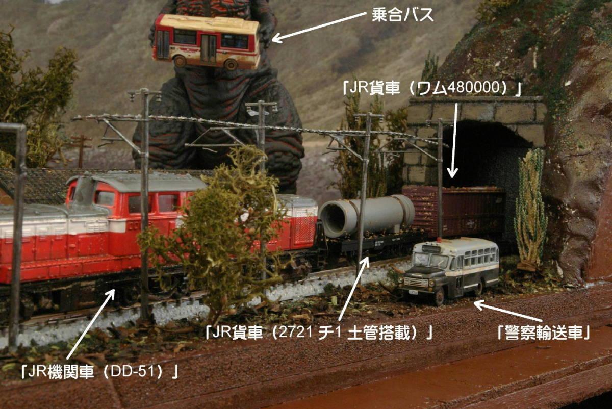 Готовая продукция PP    10 90  87 JR