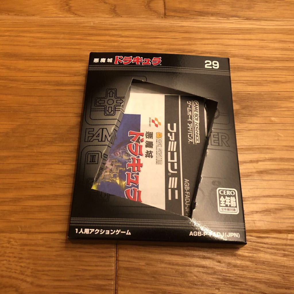 悪魔城ドラキュラ ファミコンミニ ゲームボーイアドバンス ソフト_画像4