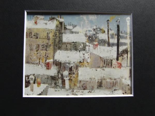 増田 誠【パリの雪】希少画集画、状態良好、人気作家 、新品高級額装付、送料無料、yoshi211_画像2