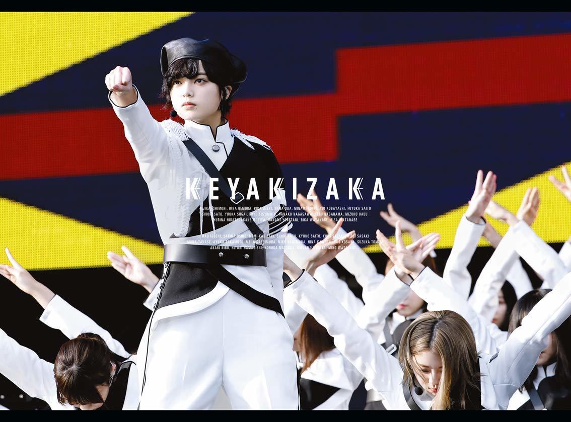 欅坂46 欅共和国2018(初回生産限定盤) [Blu-ray] ポストカード付 Amazonで購入 美品
