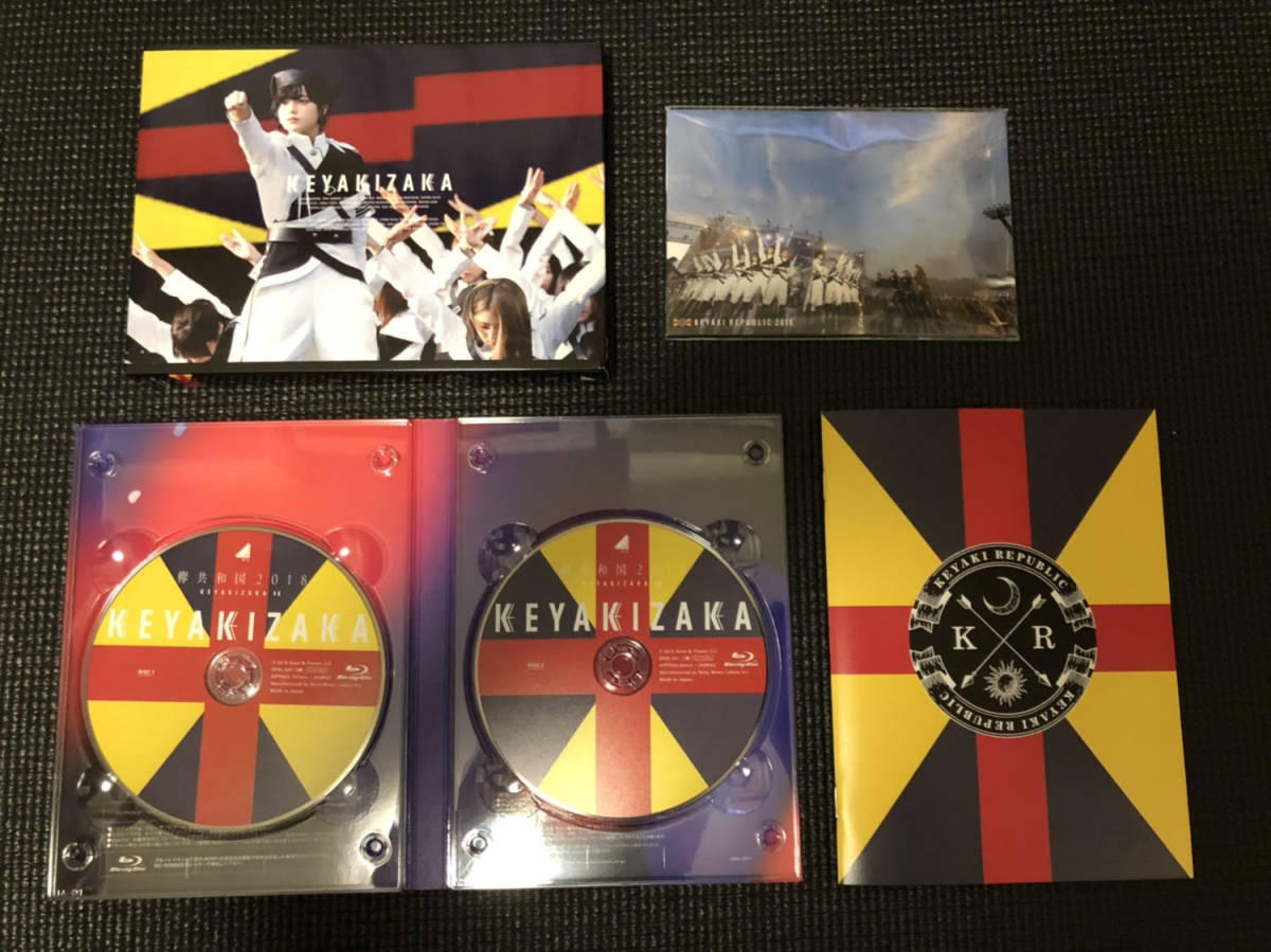 欅坂46 欅共和国2018(初回生産限定盤) [Blu-ray] ポストカード付 Amazonで購入 美品_画像2