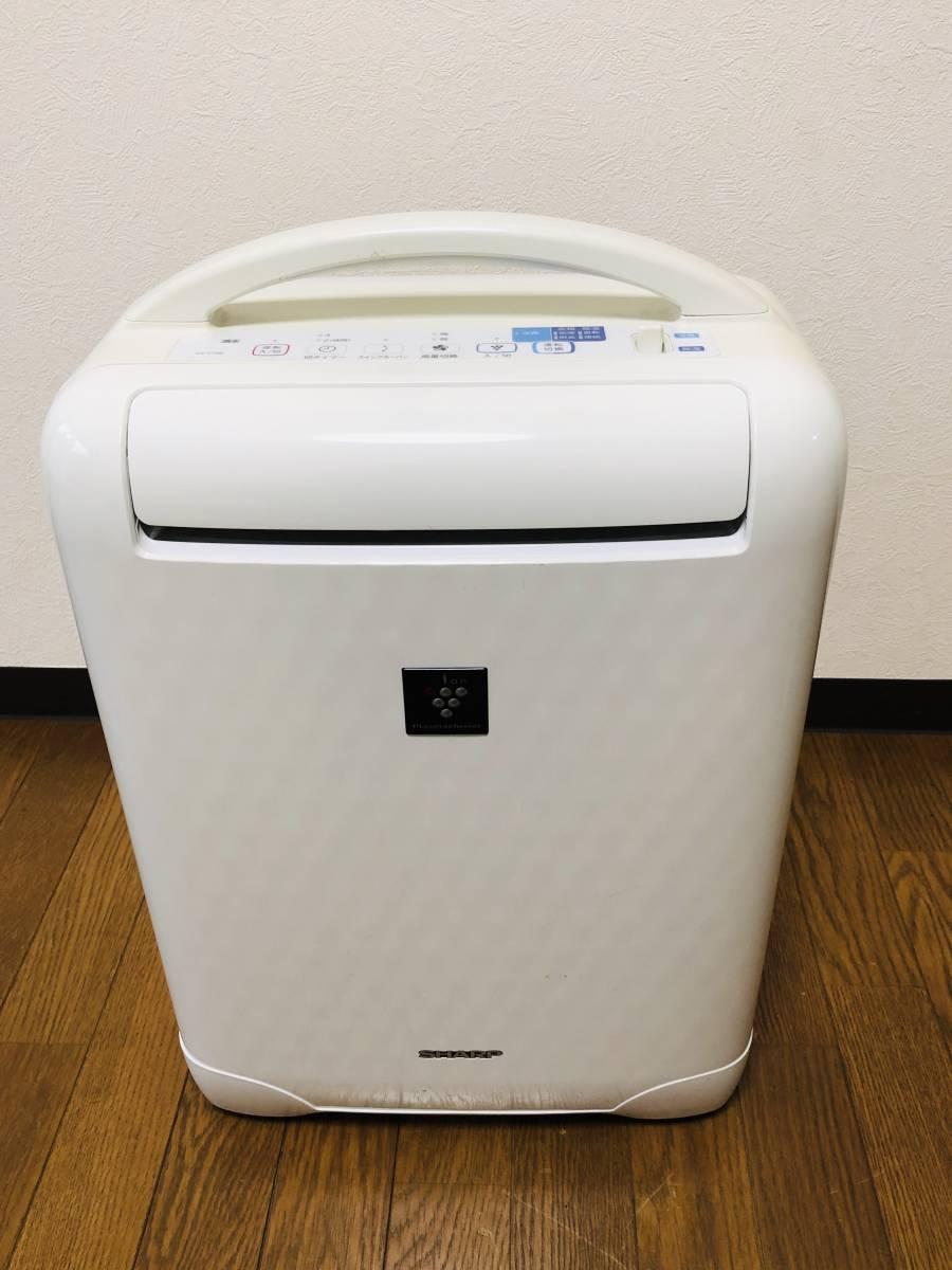 シャープ 冷風除湿器 CV-C100 プラズマクラスター搭載 衣類乾燥 2013年製