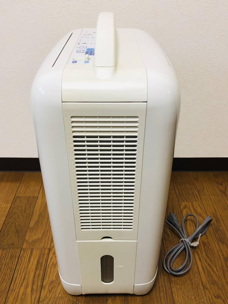 シャープ 冷風除湿器 CV-C100 プラズマクラスター搭載 衣類乾燥 2013年製_画像6