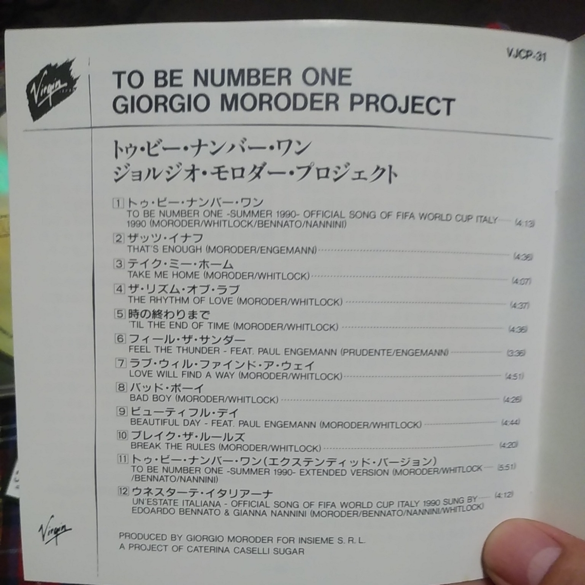 ジョルジオ・モロダー・プロジェクト『トゥ・ビー・ナンバー・ワン』VJCP-31 GIORGIO MORODER_画像7