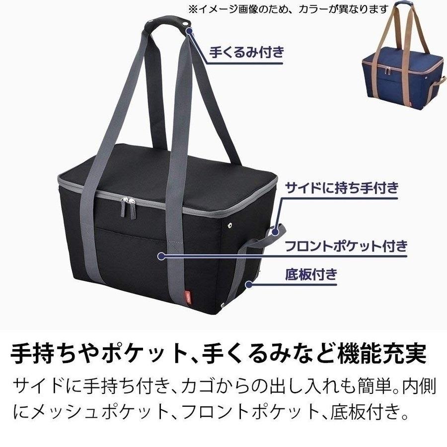 [売り切れ御免]サーモス 保冷 買い物カゴ用バッグ 約25L_画像6