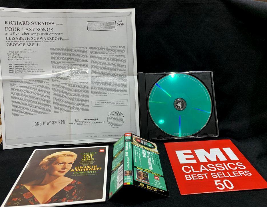 SACDシングルレイヤー R・シュトラウス:『四つの最後の歌』、歌曲集 シュワルツコップ&セル TOGE15073_画像3