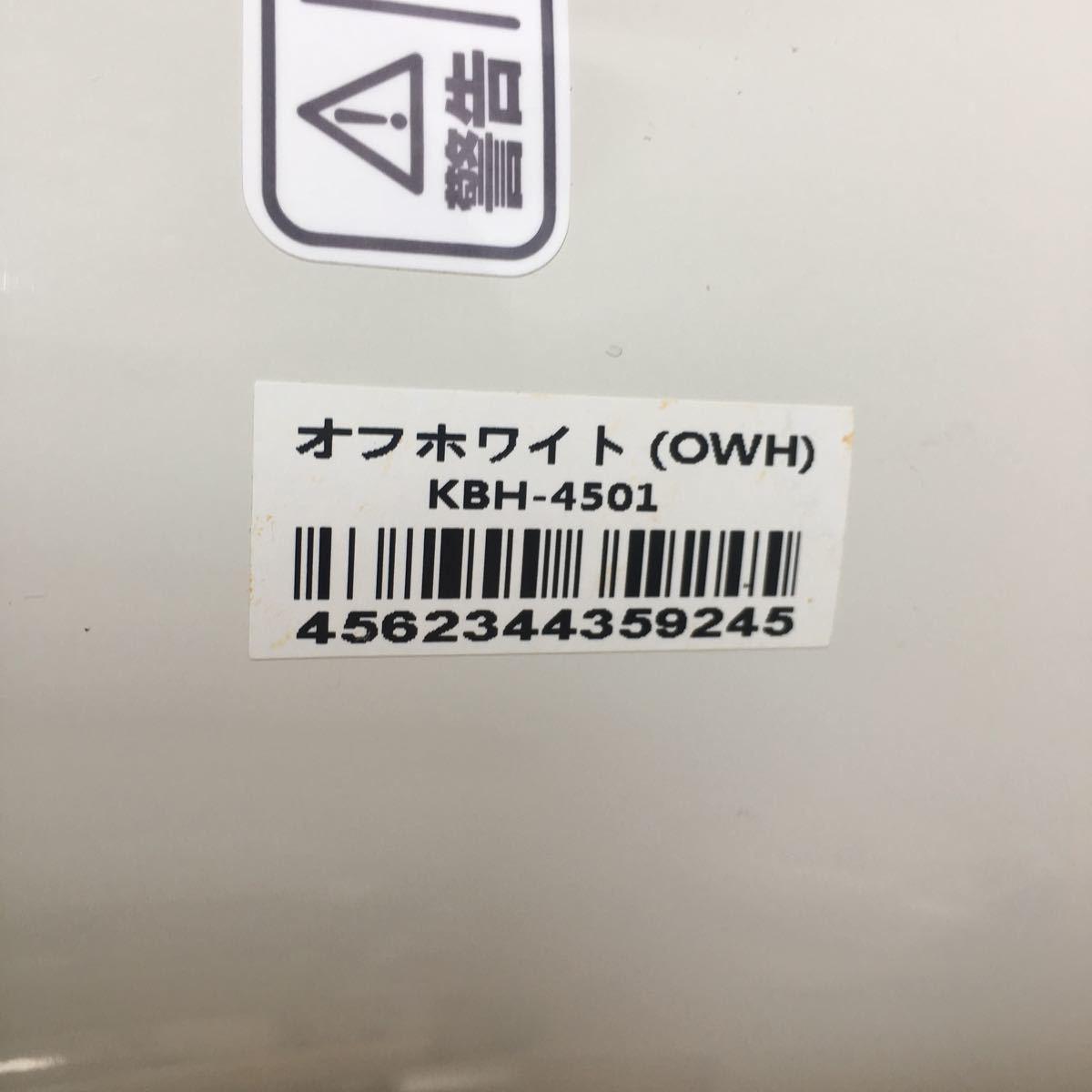 (H187)美品 THERMOS/サーモス 真空保温調理器 シャトルシェフ KBH-4501( OWH)_画像8