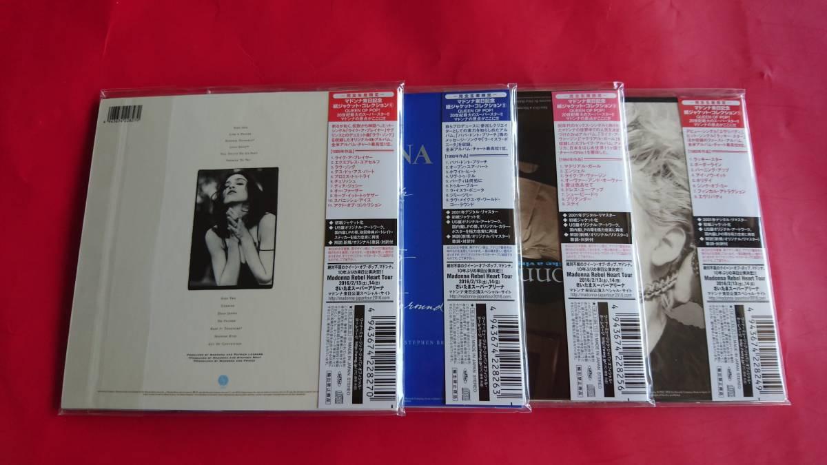 MADONNA☆マドンナ☆紙ジャケ4作品セット 2001年リマスター 完全生産限定盤 中古美品 _画像2