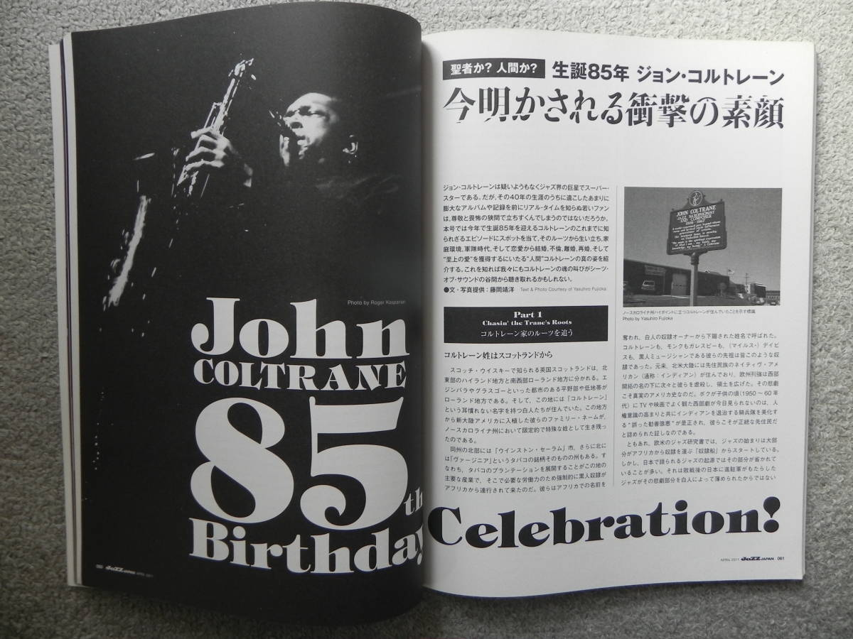 JAZZ JAPAN Vol.8 2011.04 上原ひろみ 生誕85年 ジョン・コルトレーン エスペランザ_画像9