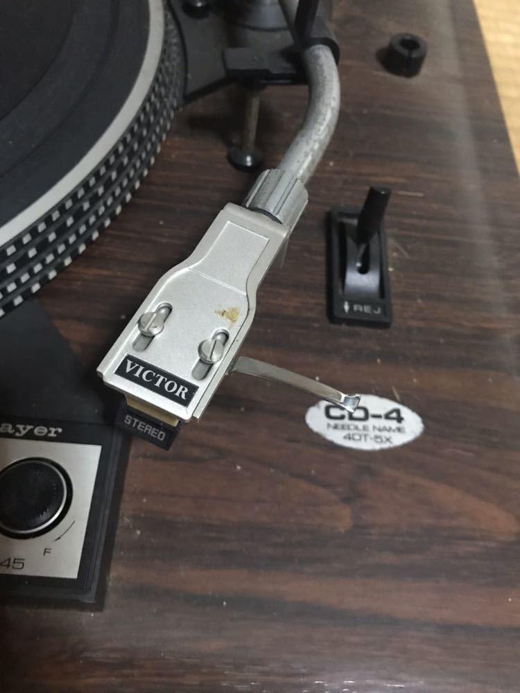 Victor CD-4 ターンテーブル レコードプレーヤー ジャンク。 ターンテーブルは回転しません。_画像2
