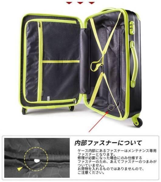 新品同様■スーツケース■TSAロック■超軽量■Lsize■93L■4kg■ターコイズグリーン+ブラウン■AAN_画像2