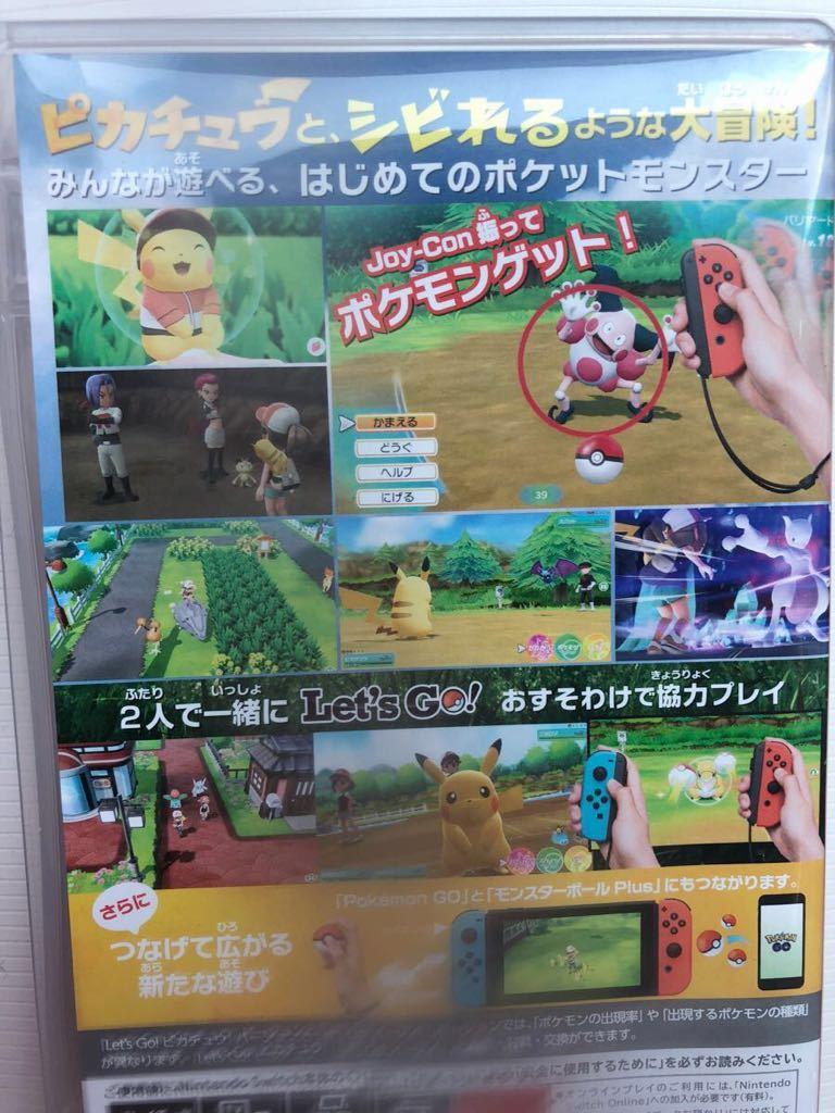◆送料無料◆ポケットモンスター Let's Go! ピカチュウ / ポケモン レッツゴーピカチュウ Nintendo Switch / スイッチ ソフト◆即決_画像3