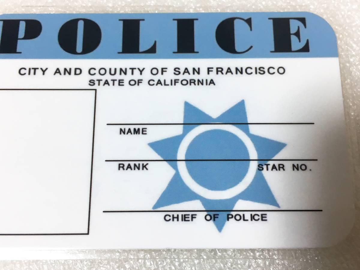 ☆ アメリカ 人気 刑事 映画 ドラマ グッズ SFPD サンフランシスコ警察 風 IDカード ブランク(未記入)タイプ (検索:ポリスバッジ) ☆_画像3