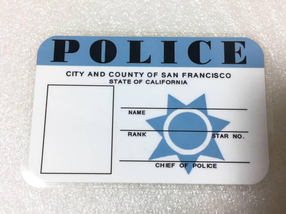 ☆ アメリカ 人気 刑事 映画 ドラマ グッズ SFPD サンフランシスコ警察 風 IDカード ブランク(未記入)タイプ (検索:ポリスバッジ) ☆_画像1