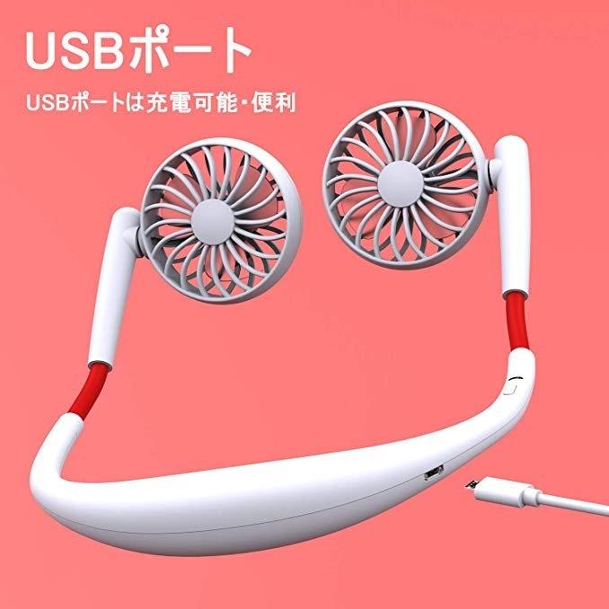 USB扇風機 Jacess【2019年最新型】 2000mAh 3枚羽根 首かけ 携帯扇風機 ハンズフリー ポータブル 持ち運び便利 小型扇風機 卓上扇風機_画像2