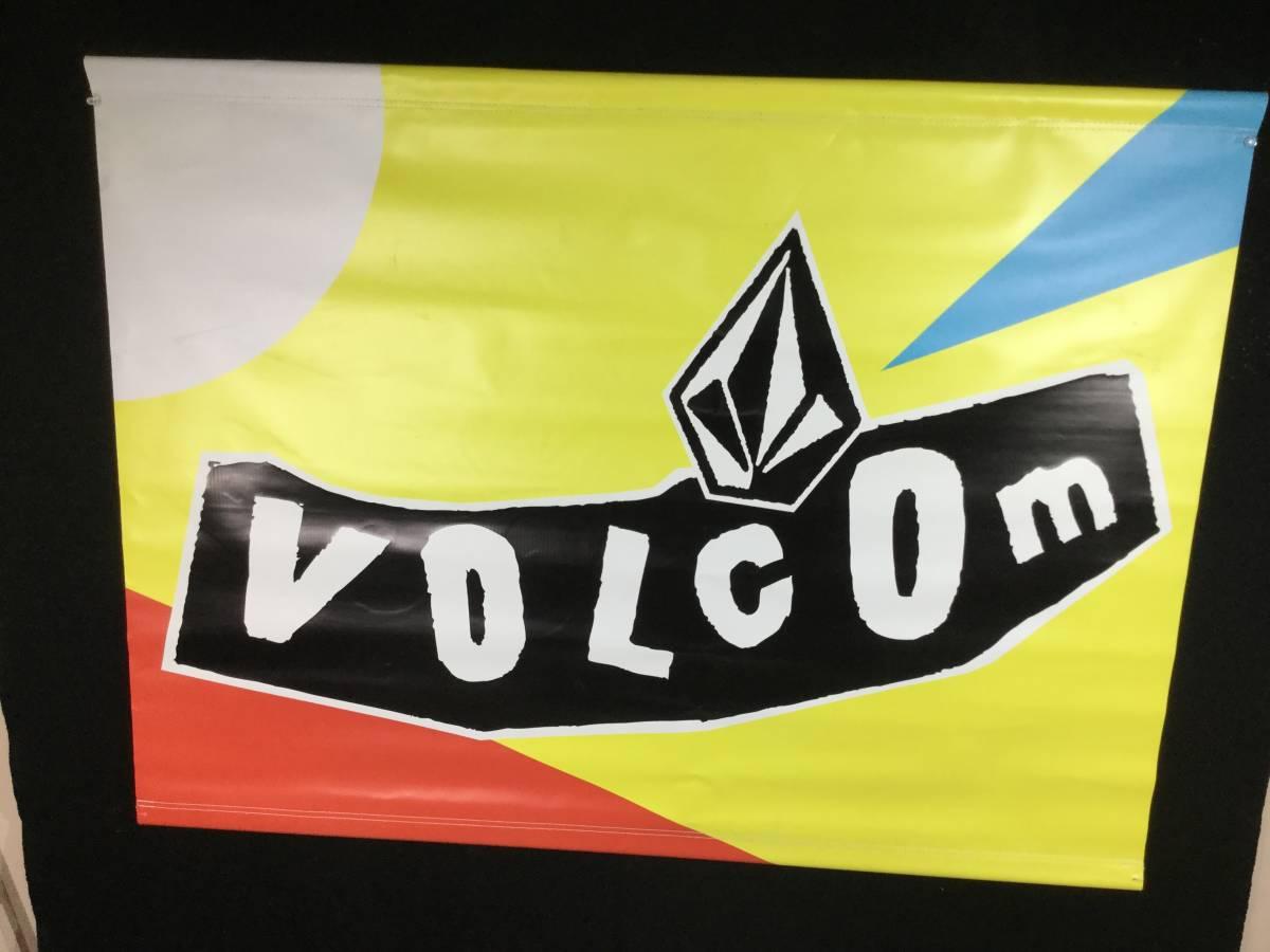 VOLCOM 非売品2点7951