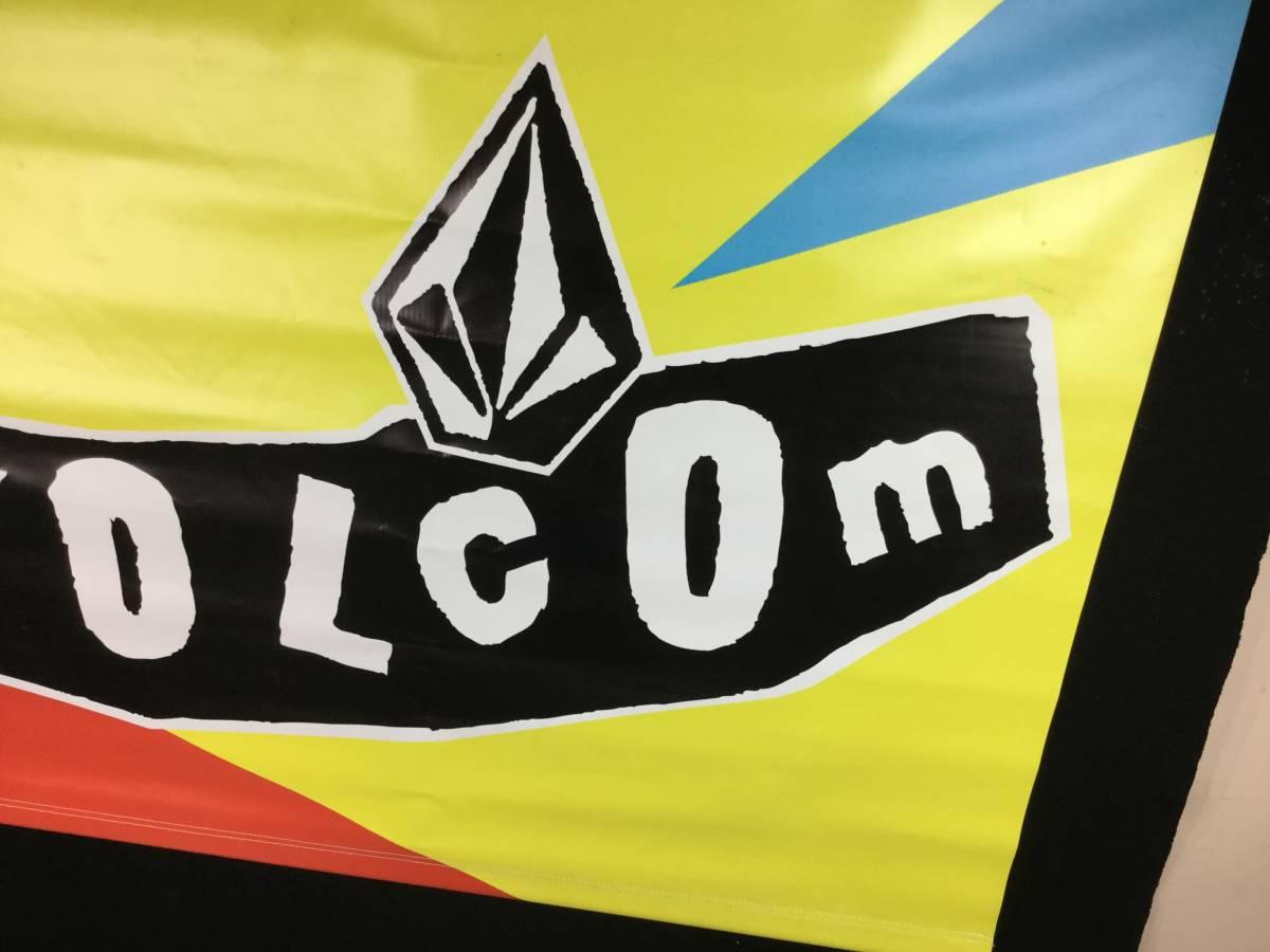 VOLCOM 非売品2点7951_画像5